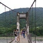 Neiwan Bridge