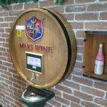 Mars Yamanashi Winery