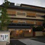 Outside of Ryokan