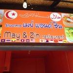 May&Zin.  Restaurant