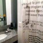 Bathroom text decoration