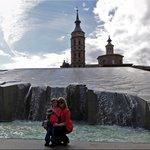 Мы с Данусей у фонтана