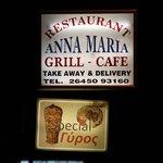 Photo of Anna Maria Restaurant