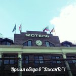 Motel DjanGo