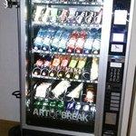 Essen- und Getränkeautomat