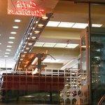 Apollonion Bakery - Glyfada Foto