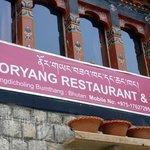 Noryang Restaurant and Bar