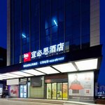 Photo of Ibis Hotel Qingdao Chengyang Road