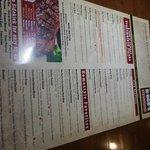 Photo of Cattleman's Southwest Steak & Seafood