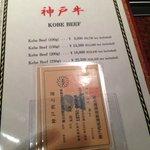 Certificado de auténtica carne de Kobe