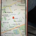 Map in chinese to locate Indian kitchen