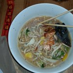 Udon noodles with salmon