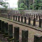 1Kmほど先にある官軍墓地