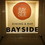 Photo of Dining & Bar Bayside