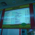 цены на еду в столовой