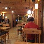 Restaurant Kasei