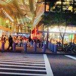 Shake Shack @ Manhattan Downtow, Murray Street