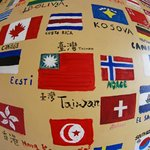 The wall of flags:)