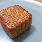 Kee Wah Bakery - plenty of yummy mooncakes again this year