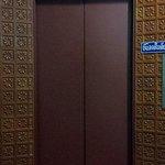 Vintage Lift?