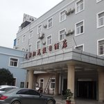 Longhu Sunshine Holiday Hotel