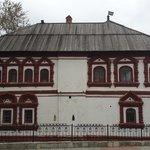 Voevode House