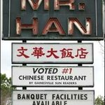 Best Chinese food in Gainesville