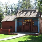 The Weaverville (California) Joss House
