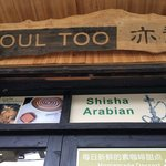 Soul Cafe(Hui LongGe)