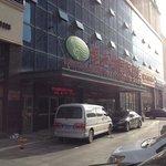 Vienna Hotel Weihai Railway Station