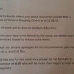 Letter in room  advising of building work (after paying & checking in!)
