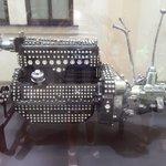 Двигатель со стразами сваровски