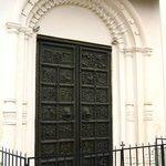 Магдебурские врата Софийского собора