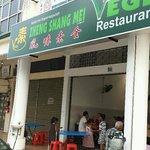 Φωτογραφία: Vegetarian Restaurant