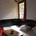 Foto de Zhengjia International Youth Hostel