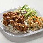 Sesame Chicken Wings Plate