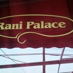 Foto de Rani Palace