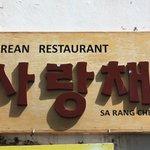 Bild från Sa Rang Che