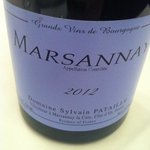 Marsannay, from Burgundy