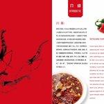 Beschrijving Sichuan eten