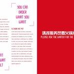 Onbeperkt Sichuan Hot Pot