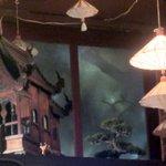 Khoom Lanna Thai Restaurant, Santa Rosa, Ca