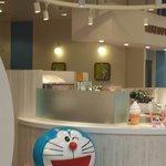 Doraemon Wakuwaku Sky Park