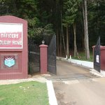 Main Entry Gate