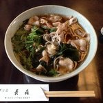 Noodle Shop Nagamori