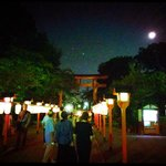 Harvest Moon Festival - September