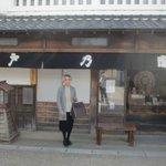 銘菓「関の戸」で有名な老舗菓子屋さん