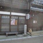 関宿の街並み