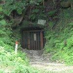 龍源寺間歩入口付近の未公開坑道