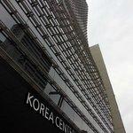 Korean Cultural Center Foto